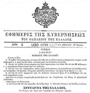 1844_syntagma